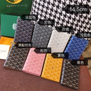 Goyard Unisex Passport Holder Mid-Long Bifold Wallet
