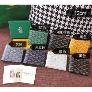 Goyard official website men's short two-fold wallet in half