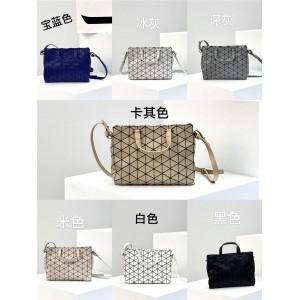 Issey Miyake new large ROCK one-shoulder diagonal handbag