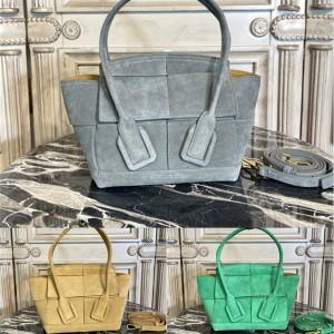Bottega Veneta BV official website suede mini ARCO handbag 600606