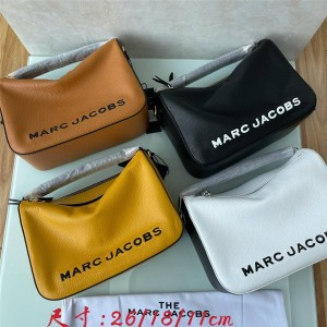 Marc Jacobs MJ's new The Soft Box 23 crossbody bag