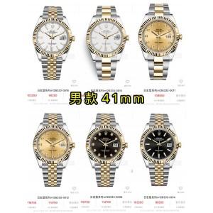ROLEX Men's Datejust Series Men's Mechanical Watch M126333