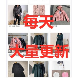 Lots of latest clothing links