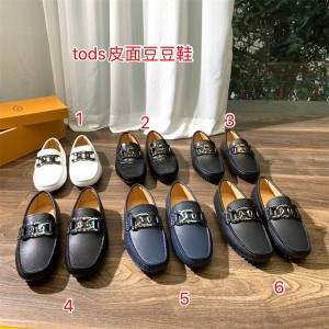 Tod's men's shoes buckle leather peas shoes driving shoes