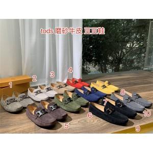 Tod's men's shoes gun color buckle suede peas shoes driving shoes