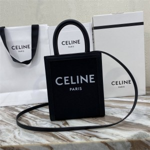 Celine CABAS printed fabric and cow leather vertical handbag 193302/192082