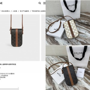 Celine TRIOMPHE artificial leather and cow leather phone case 10H742