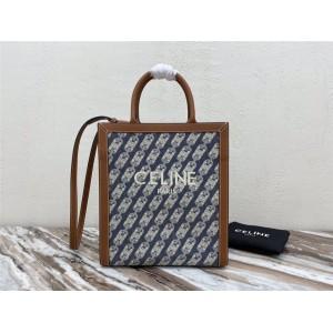 celine CABAS MAILLON TRIOMPHE jacquard canvas small vertical handbag 192082