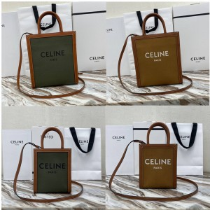 Celine CABAS canvas and leather vertical tote bag 193302/192082