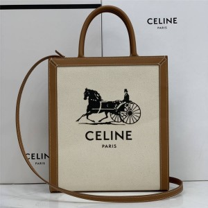 Celine CABAS small SULKY printed fabric vertical canvas handbag 192082