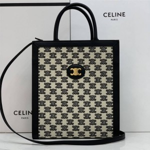 celine CABAS small embroidered fabric calfskin vertical handbag 192082/194352