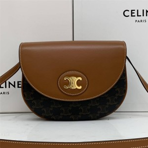 celine new handbag logo printing saddle bag 194152