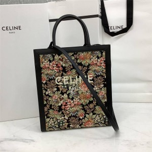 Celine CABAS Small Floral Jacquard Wagyu Leather Vertical Handbag 192082