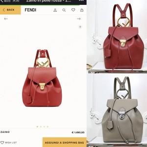 fendi ladies leather ZAINO F logo backpack 8BZ043
