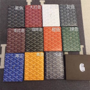 Goyard official website unisex passport holder fold wallet