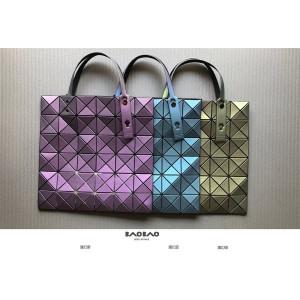 Issey Miyake 6-compartment six-compartment magic gradient folding handbag