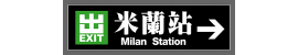 米兰站Milan Station【官网】